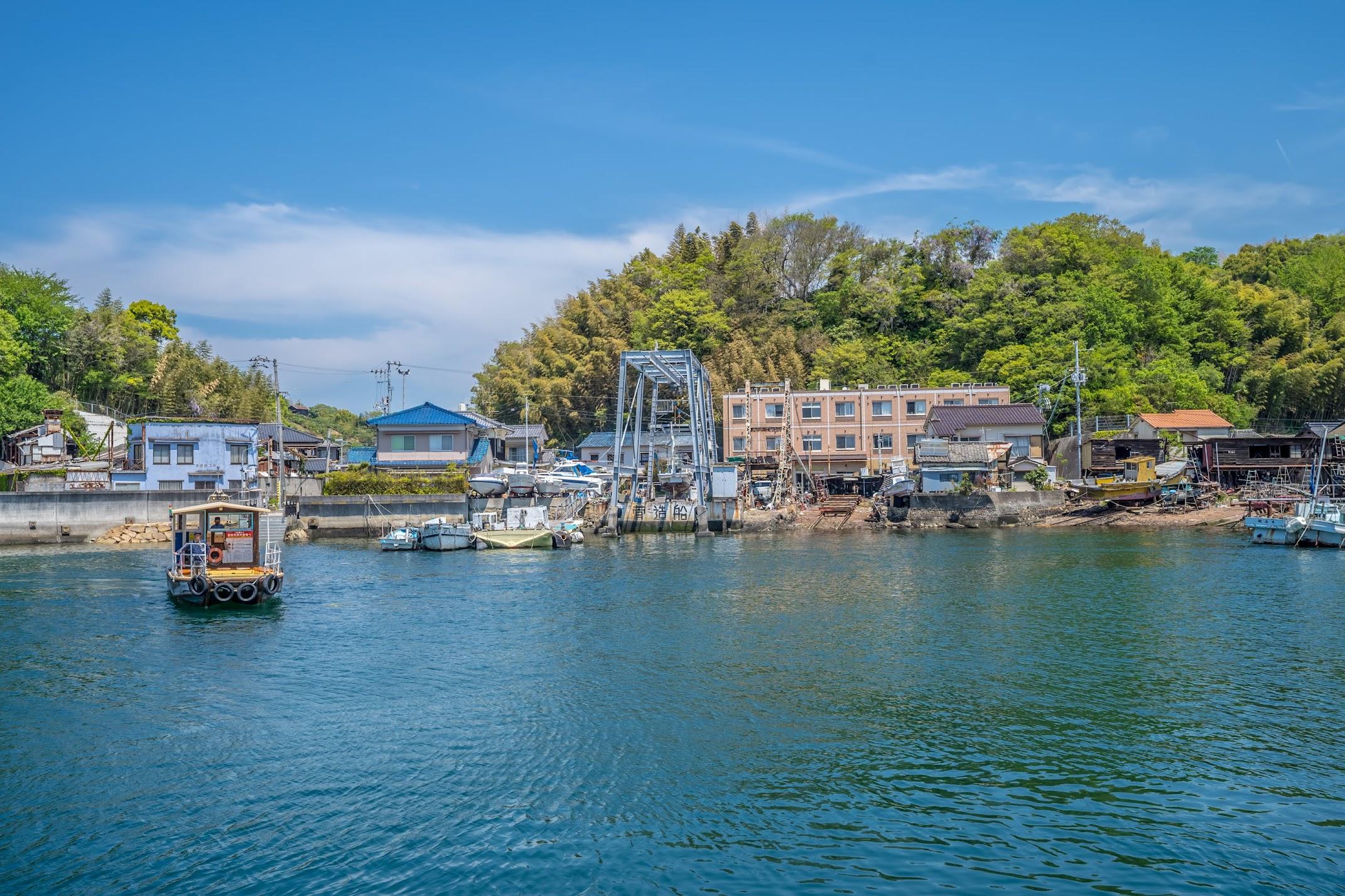 Mitsu ferry1