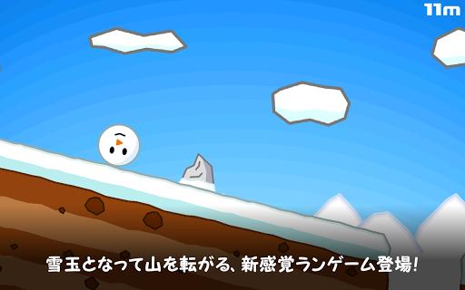 スノーボール・ローリング
