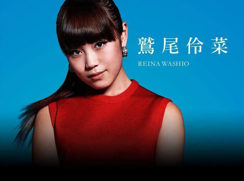 Washio Reina/鷲尾伶菜