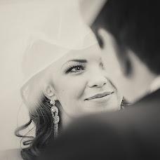 Wedding photographer Slava Krik (krik). Photo of 06.10.2016