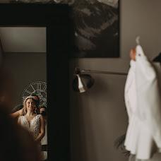 Wedding photographer Olga Soldak (olgami4). Photo of 29.01.2018