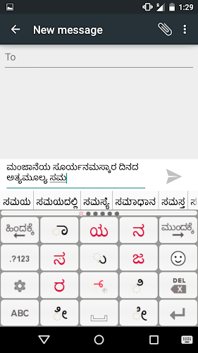 Download PaniniKeypad Kannada ime APK latest version App by
