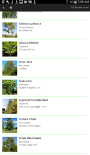 KPU Plant Database - Lite- screenshot thumbnail