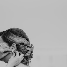 Fotógrafo de bodas Santos López (bicreative). Foto del 16.04.2019