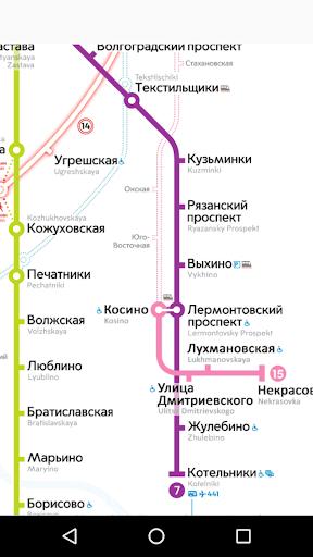 Moscow metro map 1.2.5 Screenshots 2