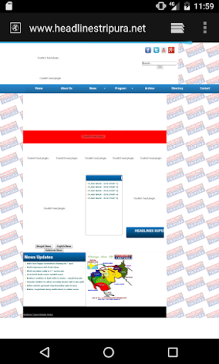 News Portal Tripura 1.1 screenshots 2