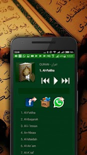Swahili Quran Audio- screenshot thumbnail