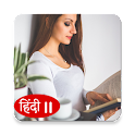 gk in Hindi 2016-17 for Exams icon