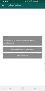 App گرین گرام ضد فیلتر APK for Windows Phone