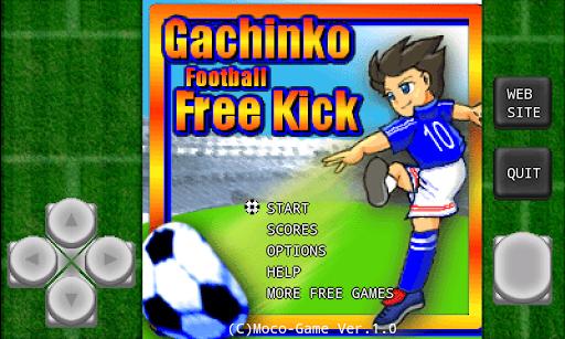 Gachinko Football: Free Kick apkpoly screenshots 3