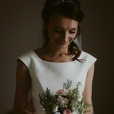 Wedding photographer Ewelina Janowicz (ewelinajanowicz). Photo of 25.10.2017