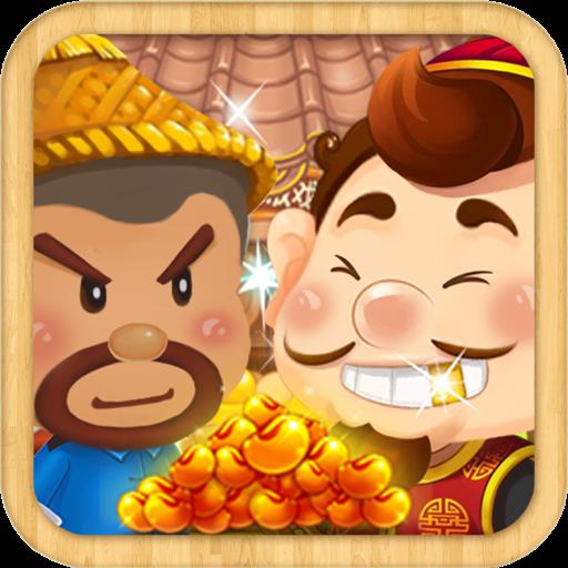 欢乐玩斗地主-经典,癞子,免费 博奕 App LOGO-APP試玩