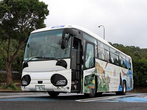 明光バス「パンダ白浜エクスプレス181号」 ・570_32 紀の川SAにて_01