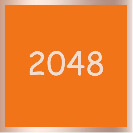 挑战2048 - 中文版