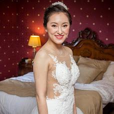 Wedding photographer Raul Rucarean (raulph0t0g). Photo of 08.11.2018