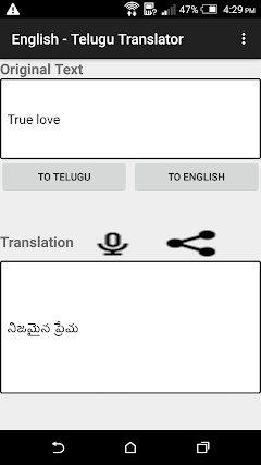 Page 4 : Best android apps for telugu word - AndroidMeta