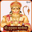 Hanuman Chalisa (Audio-Lyrics) icon