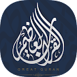 Great Quran.. file APK for Gaming PC/PS3/PS4 Smart TV