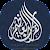 Great Quran | القرآن العظيم file APK for Gaming PC/PS3/PS4 Smart TV