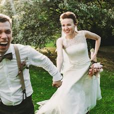 Wedding photographer Dmitriy Loginov (DmitryLoginov). Photo of 01.10.2015