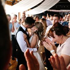 Wedding photographer Yuliya Smolyar (bjjjork). Photo of 27.06.2018