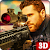 Desert Sniper Shooting - best shooting game file APK for Gaming PC/PS3/PS4 Smart TV