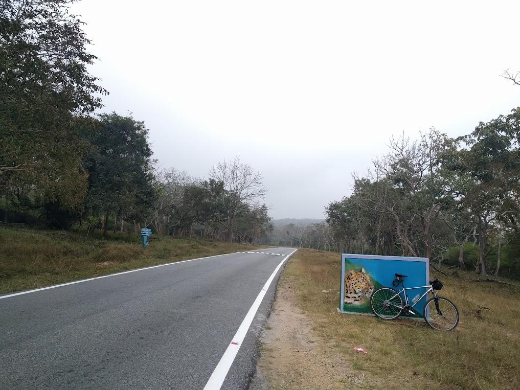 National Tiger Reserve