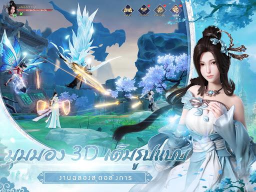 Sword & Soul apkdebit screenshots 11