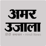 App Hindi News App Amar Ujala, Latest News Hindi India APK for Windows Phone