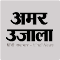 Hindi News App by Amar Ujala icon