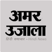 Hindi News App Amar Ujala, Latest News Hindi India