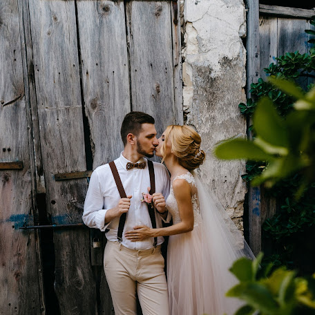Fotógrafo de bodas Elina Koshkina (cosmiqpic). Foto del 02.10.2017