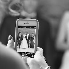 Wedding photographer Andrey Grekul (Photogrek). Photo of 18.02.2016