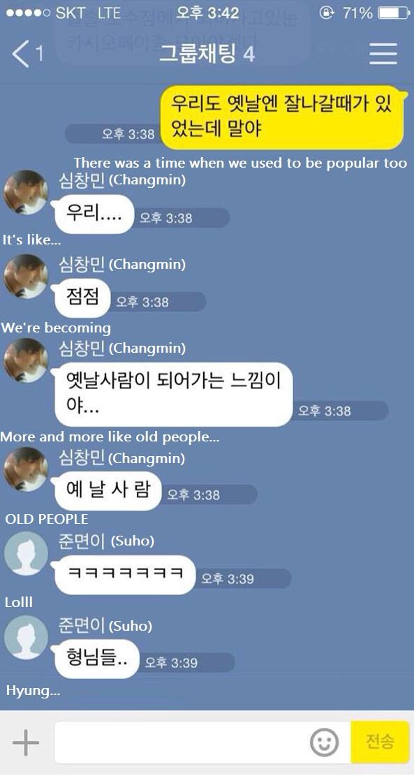 changmin2-translate