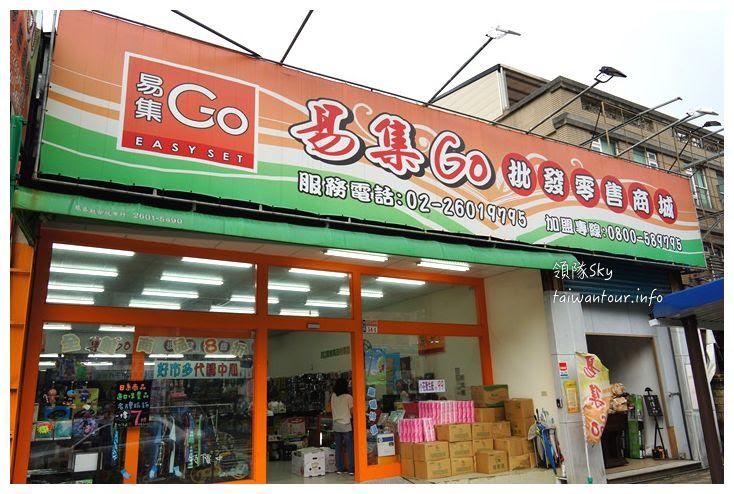 【林口易集GO】-COSTCO好事多 專營美商大賣場(附全台資訊)