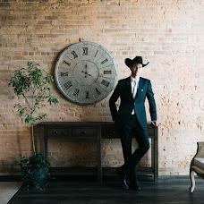 Wedding photographer Julia Sharapova (jsharapova). Photo of 28.08.2018
