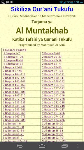 Sikiliza Quran Kwa Kiswahili
