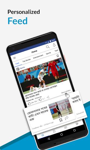 Bangla News, Blogs & Videos - Dungulie 1.0.74 screenshots 1