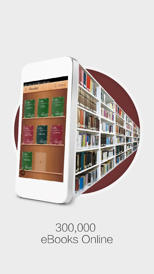iReader™ - Free eBook Reader- screenshot
