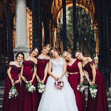 Wedding photographer Yuliya Sidlyarchuk (YuliaSid). Photo of 11.12.2017