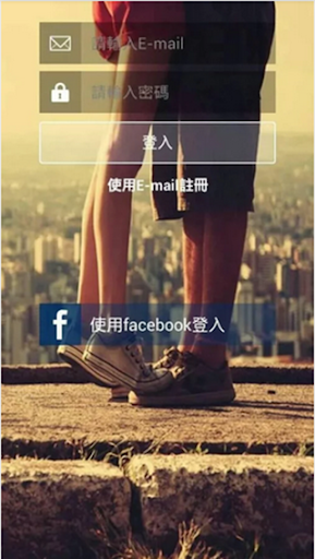 FaceDarling~免費交友視訊
