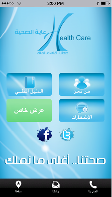 Alreaaiaa - screenshot