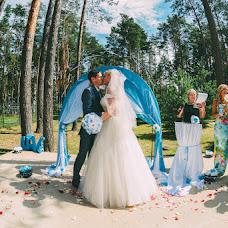 Wedding photographer Yuriy Sidorenko (sidorenkoyuri). Photo of 02.06.2015