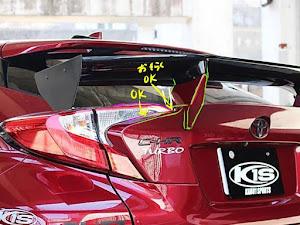 C-HR NGX50 G-Tのカスタム事例画像 カボワン·スポーツさんの2020年07月18日12:29の投稿
