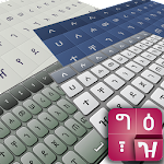 FynGeez Amharic keyboard + Tigrigna and Oromiffa Icon