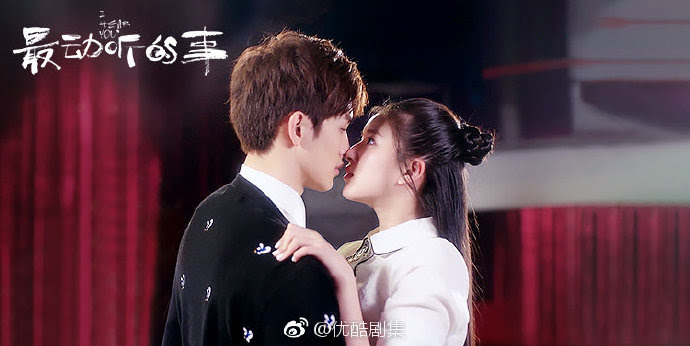 I Hear You China Web Drama