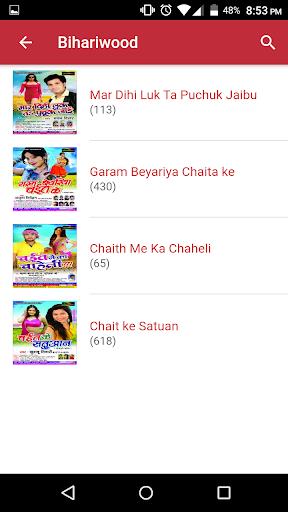 Bihariwood Music.. Listen & Download Bhojpuri Mp3 0.0.4 screenshots 2