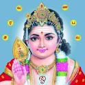 Murugan Subramanya Mantras icon