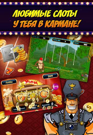 Сборник автоматы игровые скачать бесплатно игровые автоматы gaminator онлайн рейтинг слотов рф