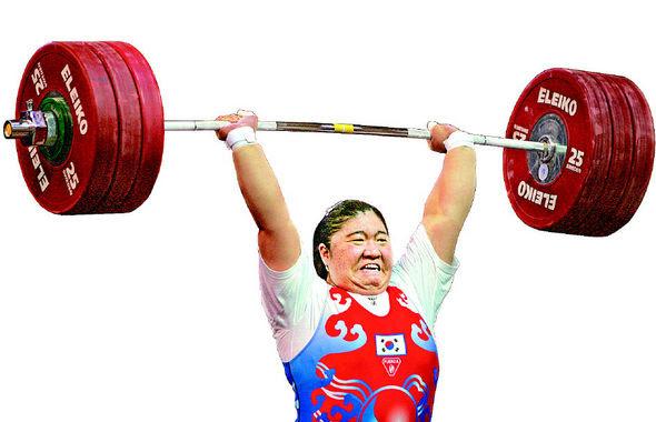 장미란 선수